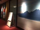 Neuer Bereich in unserer Ausstellung
